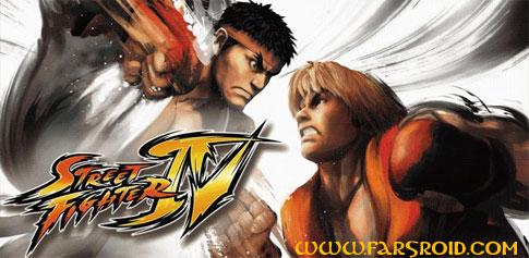 دانلود Street Fighter IV HD - بازی مبارزات خیابانی + دیتا
