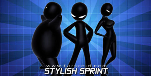 دانلود Stylish Sprint - بازی دو شگفت انگیز و پرطرفدار اندروید !