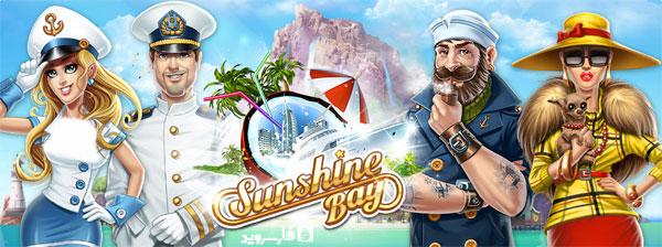 دانلود Sunshine Bay - بازی شبیه ساز خلیج اندروید + مود