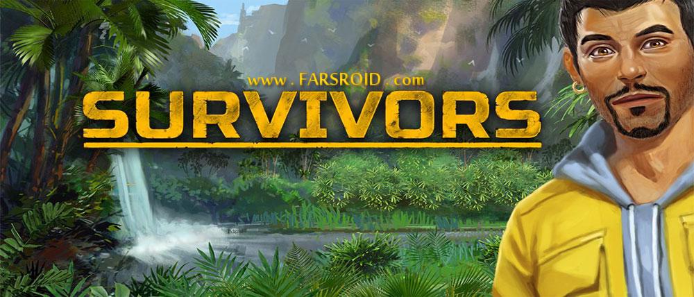 دانلود Survivors: The Quest - بازی نجات بازماندگان اندروید + مود + دیتا