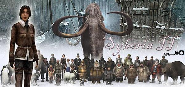 دانلود Syberia 2 (Full) 1.0.0 - بازی سفر به سیبری 2 اندروید + دیتا