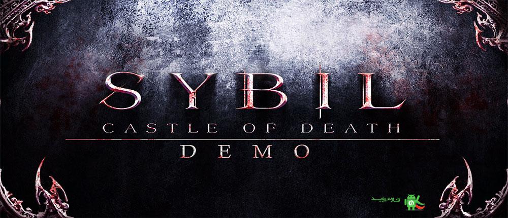 دانلود Sybil: Castle of Death - بازی استراتژی قلعه مرگ اندروید + دیتا