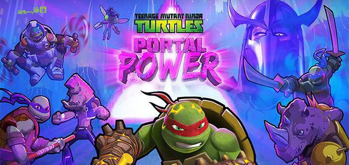 دانلود TMNT Portal Power - بازی لاکپشت های نینجا اندروید + دیتا