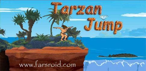 دانلود Tarzan Jump - بازی جدید تارزان برای اندروید
