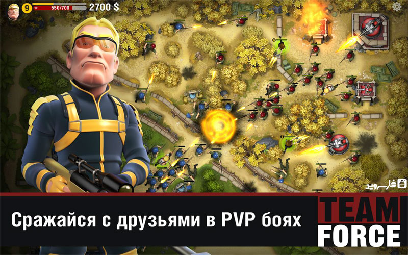 Download Team Force Android Apk + Mod + Obb SD - Google Play