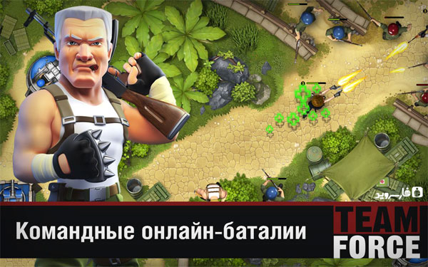 دانلود Team Force - بازی اکشن نبرد گروهی اندروید + دیتا