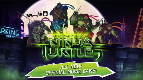 دانلود Teenage Mutant Ninja Turtles - بازی لاک پشت های نینجا اندروید!
