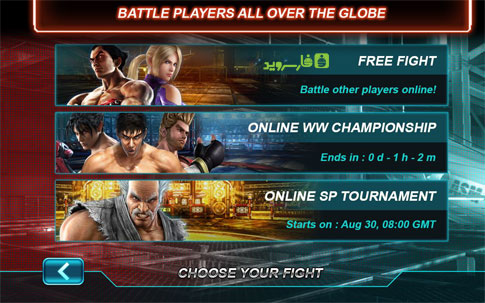 Tekken Card Tournament Android