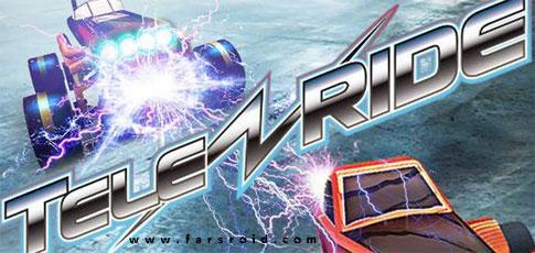 دانلود TeleRide Free Racing Game 3D - بازی ماشین جنگی اندروید + دیتا
