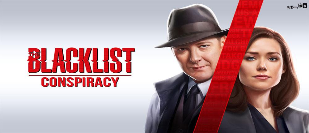 """دانلود The Blacklist: Conspiracy 1.0.0f - بازی جنایی """"لیست سیاه: توطئه"""" گیملافت اندروید + مود + دیتا"""