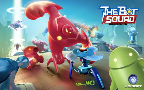 دانلود The Bot Squad: Puzzle Battles - بازی جنگ پازلی اندروید!