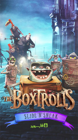 The Boxtrolls: Slide 'N' Sneak Android