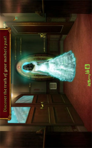 The Emerald Maiden Android - بازی جدید اندروید