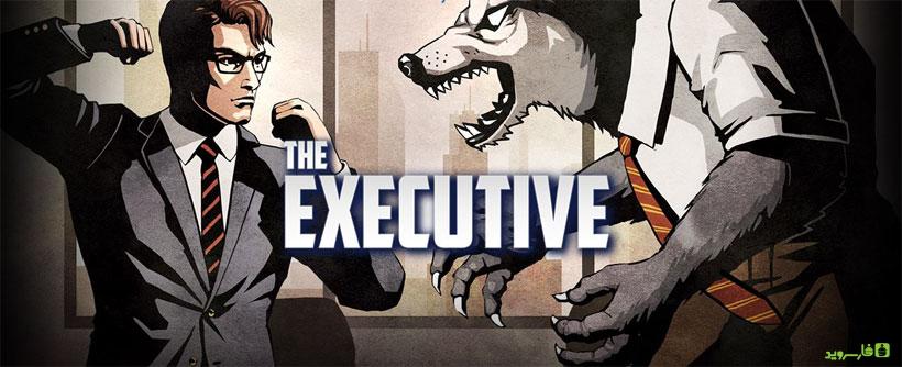 دانلود The Executive - بازی عالی مدیر عامل اندروید + مود + دیتا
