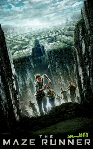 The Maze Runner - اندروید