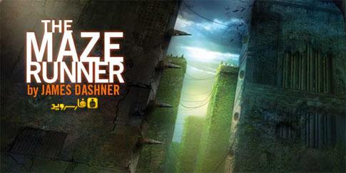 دانلود The Maze Runner - بازی دونده پیچ و خم اندروید !
