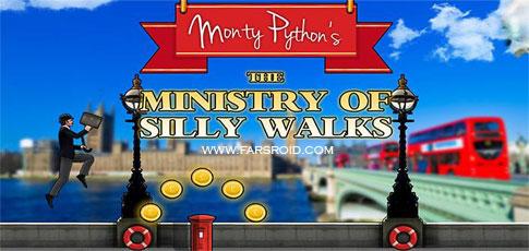 دانلود The Ministry of Silly Walks - بازی اعتیاداور اندروید!