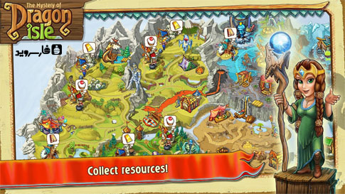 The Mystery of Dragon Isle Android