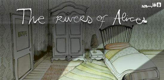 دانلود The Rivers of Alice - بازی معمایی رودخانه های آلیس اندروید + دیتا