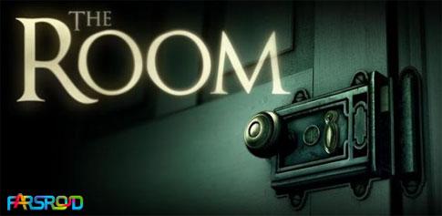 دانلود The Room - بازی خارق العاده فکری اتاق ها اندروید + دیتا