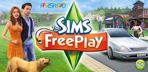 دانلود The Sims™ FreePlay - بازی خانواده سیمس اندروید + دیتا