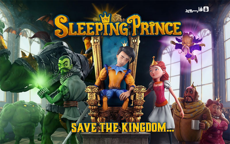 The Sleeping Prince Royal Ed Android
