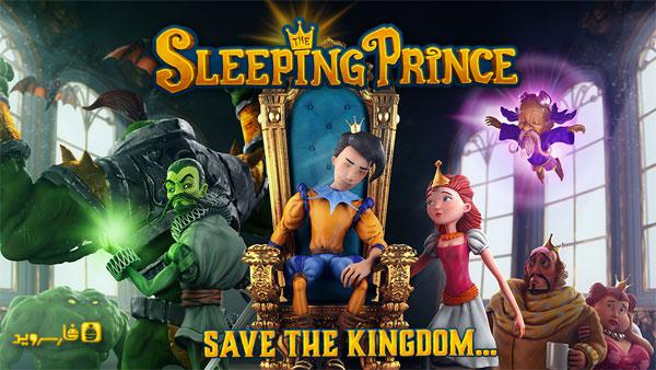 دانلود The Sleeping Prince Royal Ed  -بازی خواب شاهزاده اندروید + دیتا