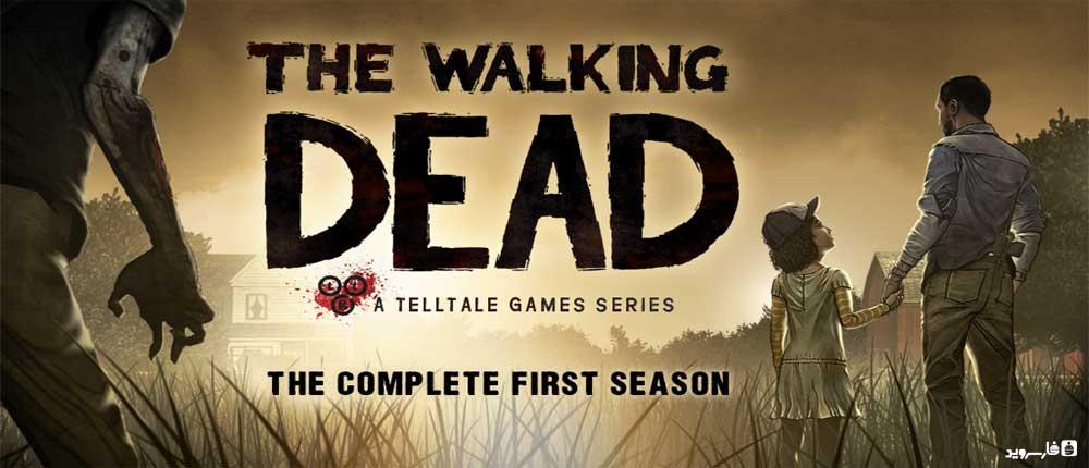 دانلود The Walking Dead: Season One - بازی راه رفتن مرده: فصل اول اندروید!