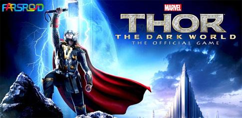 دانلود Thor: TDW - The Official Game - بازی جدید گیم لافت ارباب تاریکی اندروید + دیتا