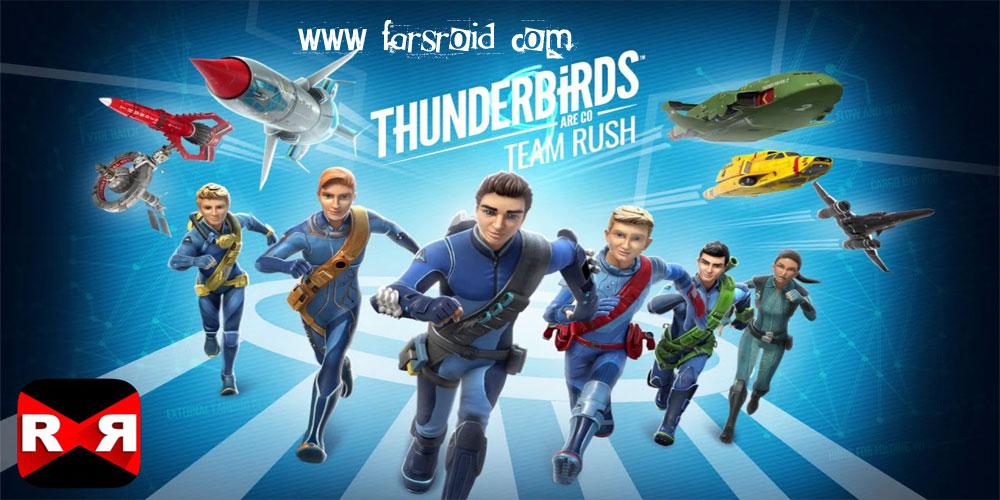 """دانلود Thunderbirds Are Go: Team Rush - بازی اکشن فوق العاده """"تاندربردز"""" اندروید + مود"""