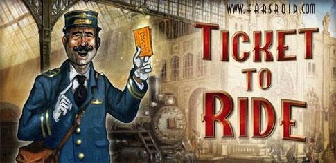 دانلود Ticket to Ride - بازی آنلاین بلیط قطار اندروید + دیتا