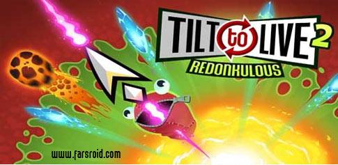 دانلود Tilt to Live 2: Redonkulous - بازی سرگرم کننده اندروید!