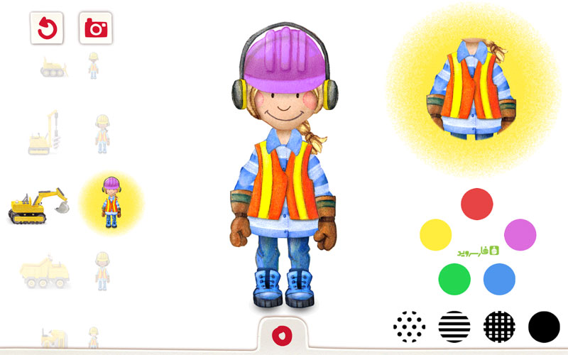 Tiny Builders Android