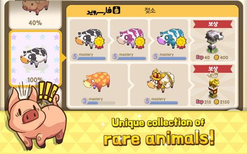 Tiny Farm Android - بازی جدید اندروید