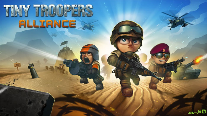 دانلود Tiny Troopers Alliance - بازی استراتژی اتحاد سربازان کوچک اندروید + مود + دیتا