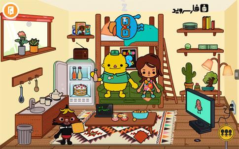 Toca Town Android - بازی کودکانه اندروید - جدید و رایگان