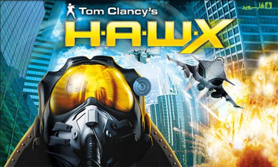 دانلود Tom Clancy's H.A.W.X - بازی تام کلنسی هاوکس 1 اندروید + دیتا