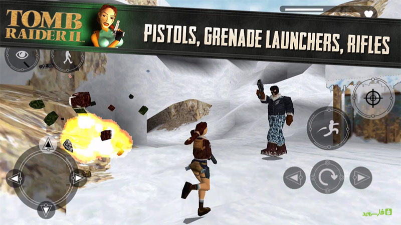 Tomb Raider II Android