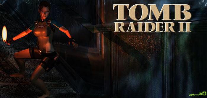 دانلود Tomb Raider II - بازی محبوب توم ریدر 2 اندروید + دیتا
