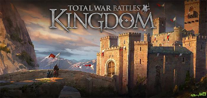 دانلود Total War Battles: Kingdom - بازی استراتژیک آنلاین خارق العاده توتال وار اندروید + دیتا