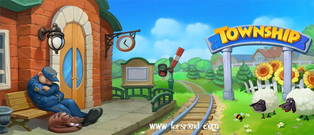 دانلود Township - بازی شبیه ساز مزرعه اندروید!