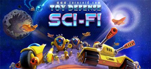 دانلود Toy Defense 4: Sci-Fi - بازی دفاع اسباب بازی 4 اندروید!