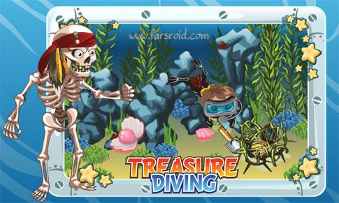 دانلود Treasure Diving 1.297 – بازی غواصی برای گنج اندروید + مود