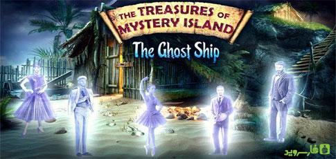 دانلود Treasures of Mystery Island 3 - بازی رموز جزیره 3 اندروید!
