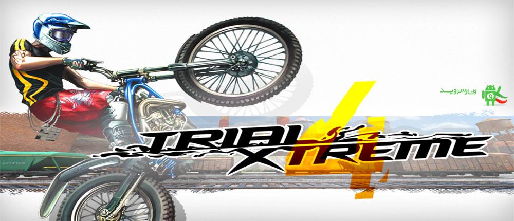 دانلود Trial Xtreme 4 - بازی موتورسواری اندروید + دیتا!