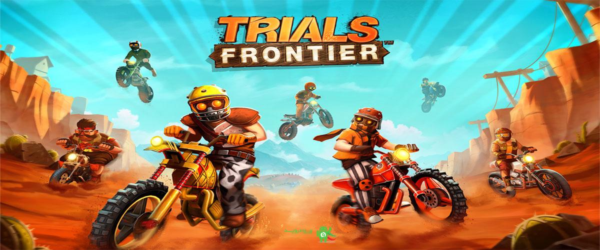 دانلود Trials Frontier 2.2.1 – بازی فوق العاده موتور تریل اندروید !