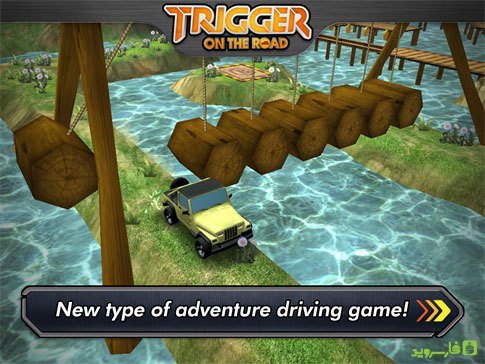 Download Trigger On The Road Android Apk + Mod - Google Play