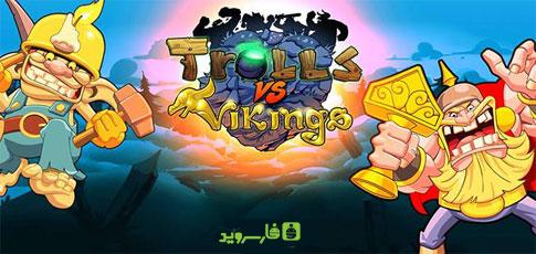 دانلود Trolls vs Vikings - بازی ترول ها و وایکینگ ها اندروید