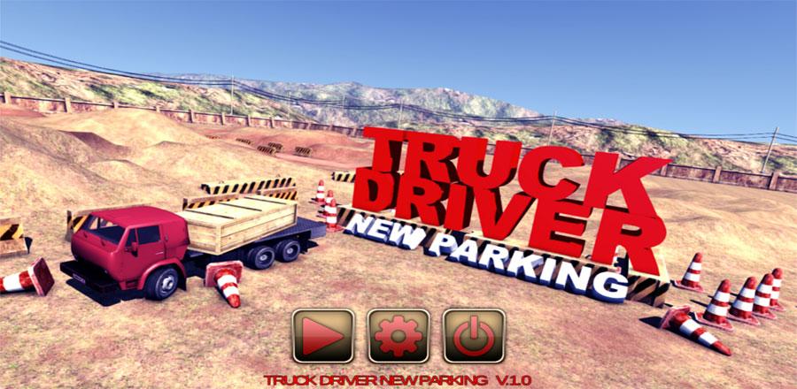 دانلود Truck Driver New Parking 1.02 - بازی جدید پارک کامیون اندروید !