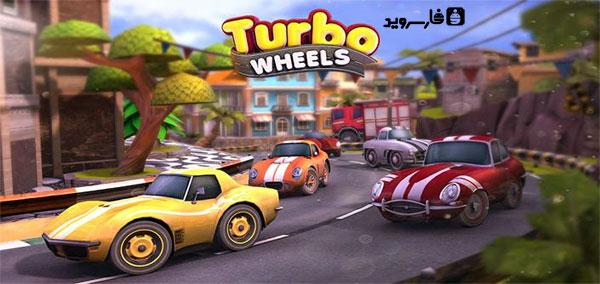 دانلود Turbo Wheels - بازی ماشین سواری اندروید + مود
